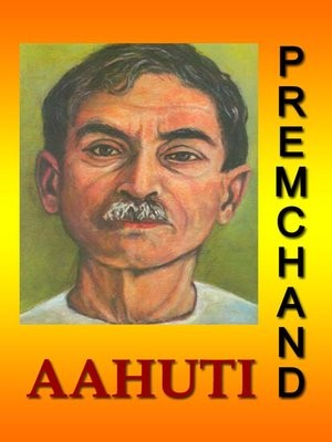 cover image of Aahuti (Hindi)